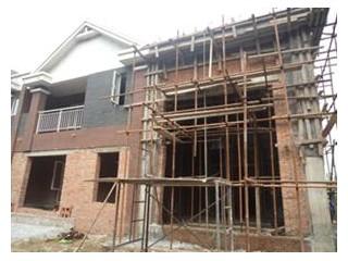 住宅楼房加固改造
